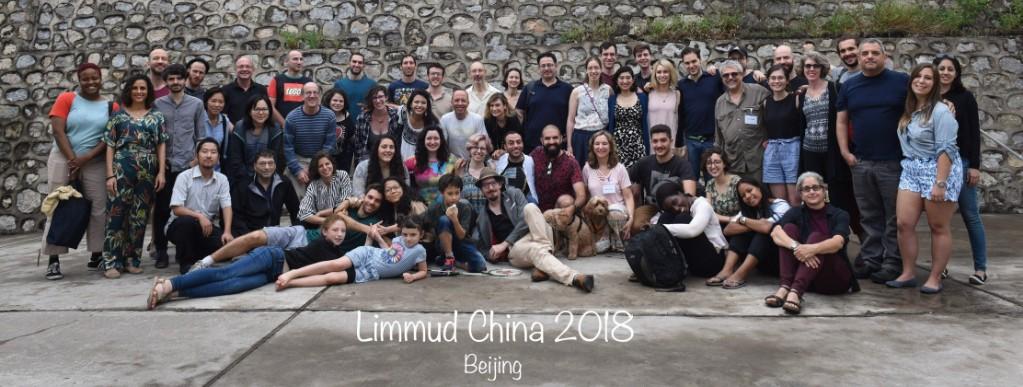 Limmud 2018 Group Photo.jpeg