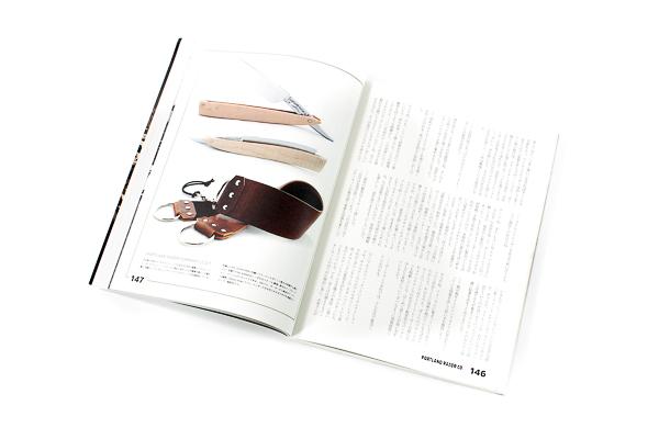 portland razor co straight razor press-8.jpg