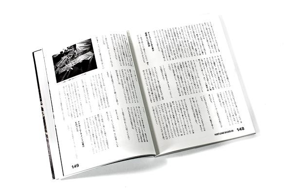 portland razor co straight razor press-9.jpg