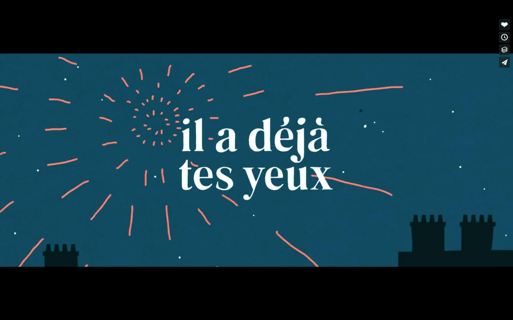 il a déjà tes yeux - Générique du film de Lucien Jean-Baptiste,Opening credits of the french comedyHE EVEN HAS YOUR EYES(NOLITA CINEMA/UGC)Co-réalisé avec / Co-directed with Amélie Vappereau