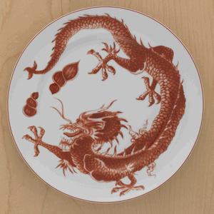 Mottahedeh+Dragon.jpg