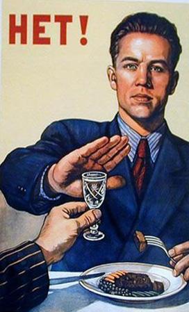 anti-alcool