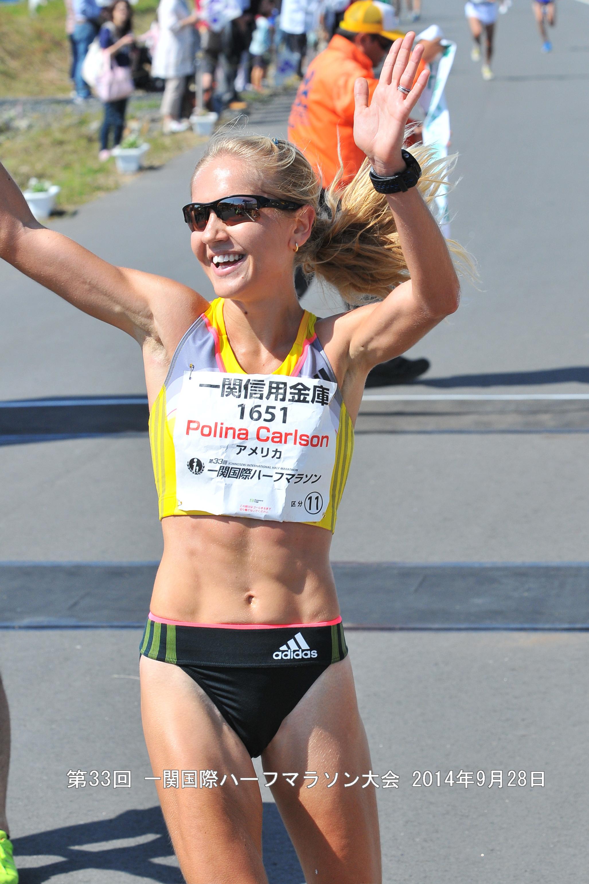 2014 Ichinoseki Half-Marathon, Japan