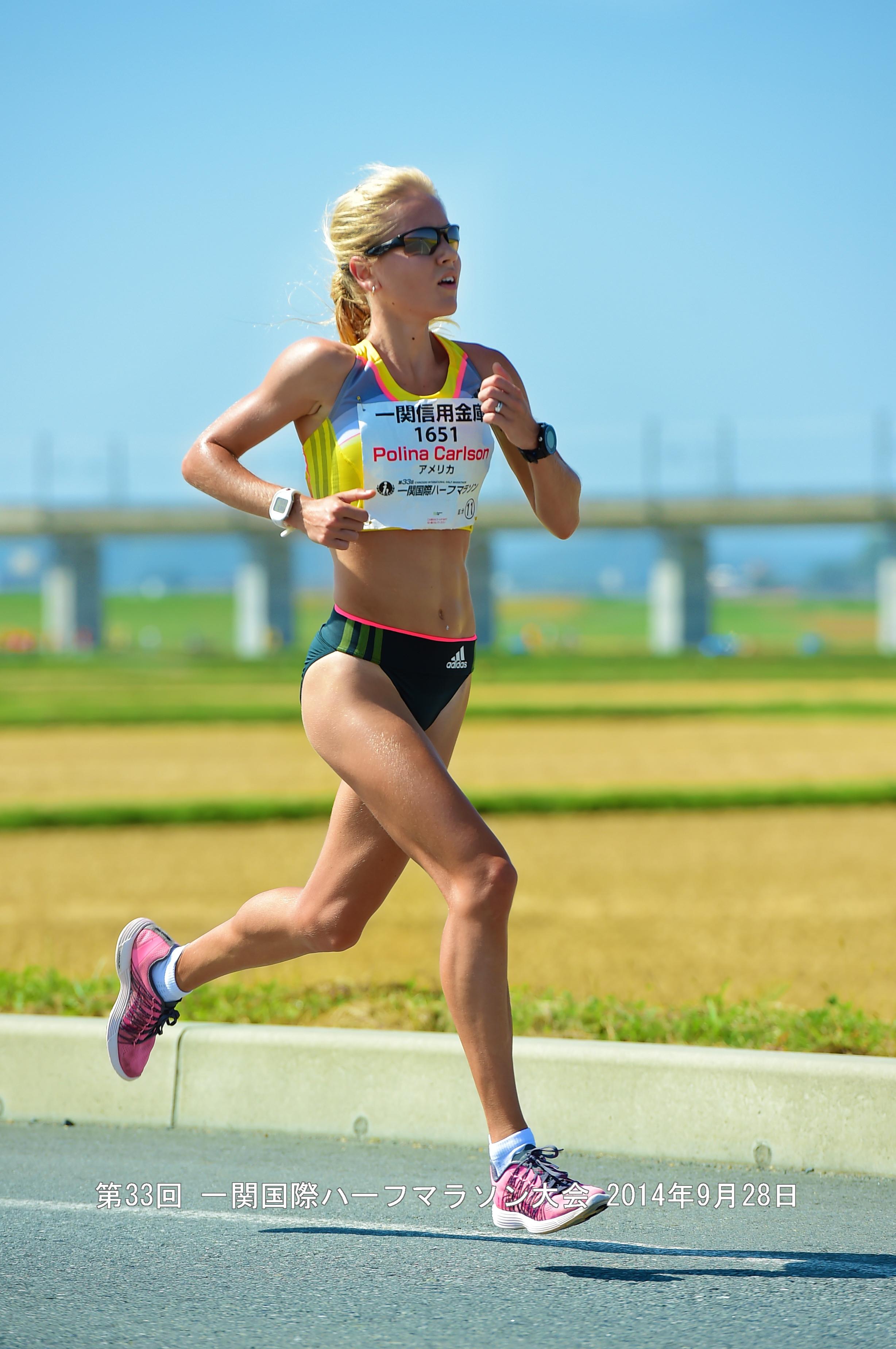 2014 Ichinoseki Half-Marathon