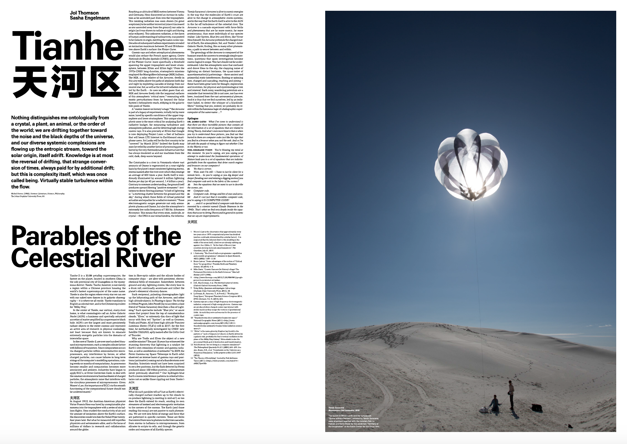 Tianhe: Parables of the Celestial River. a text by Jol Thomson and myself for the Aerocene Newspaper.