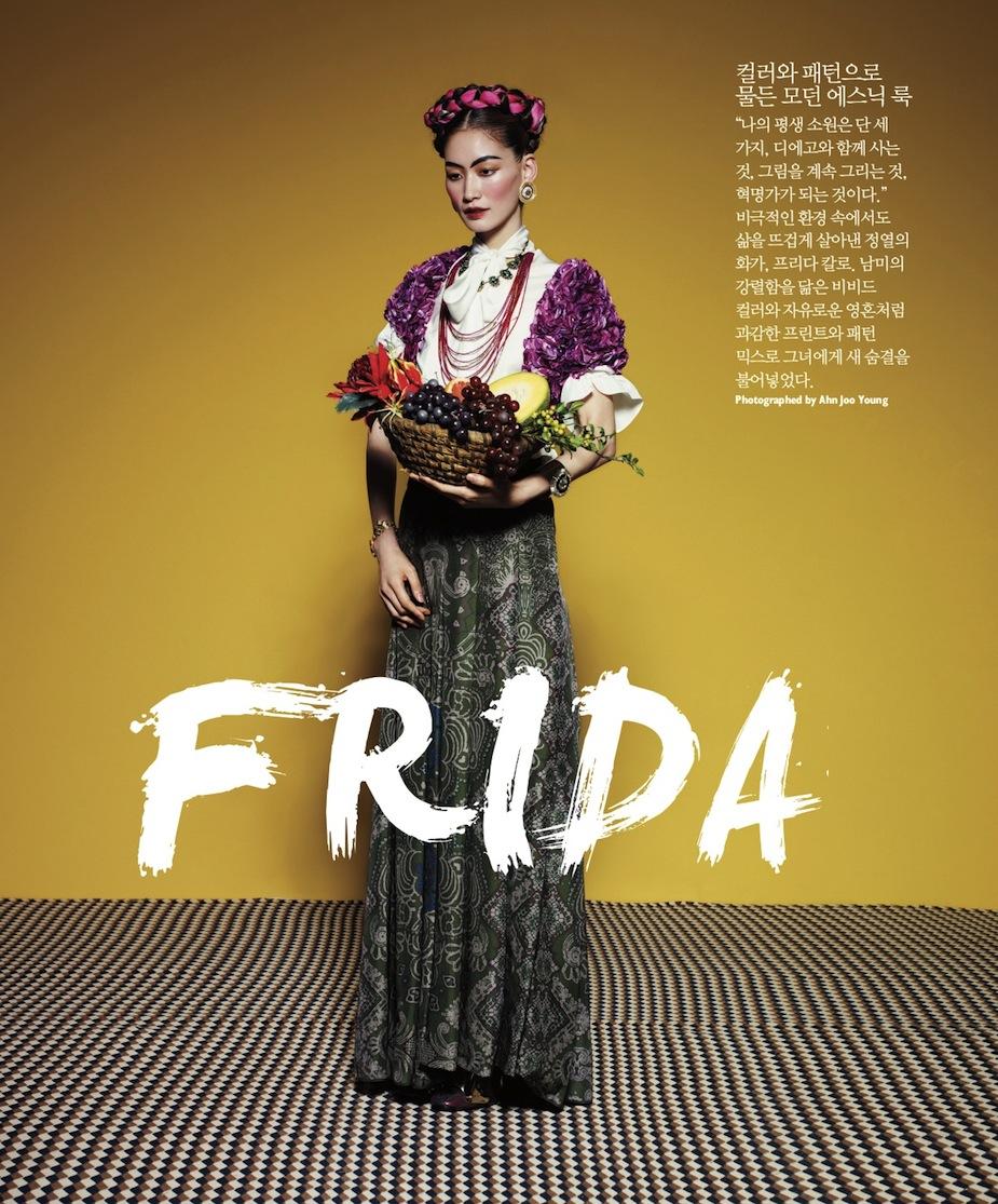 Sera Park by Ahn Jooyoung (Frida - Singles Korea April 2012) 1.jpg