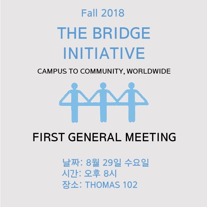 2018 Fall First GM.jpg