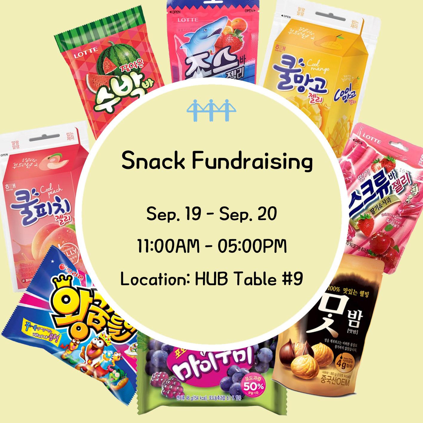 2018 Snack Fundraising Final.jpg