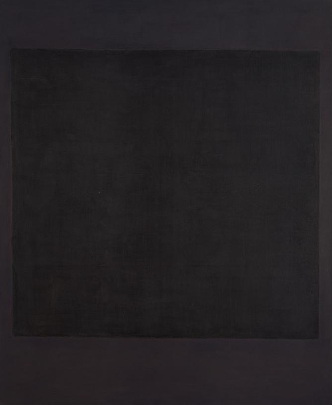 Mark Rothko,  No. 7  (1964), mixed media on canvas