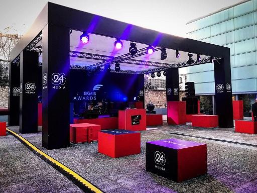 Κεντρική - ermis awards stage.jpg