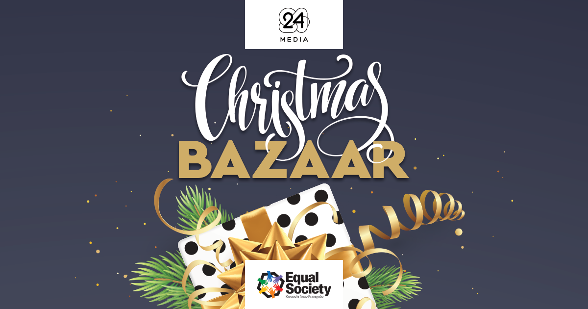 24MEDIA_Christmas_Bazaar_1200x630.png