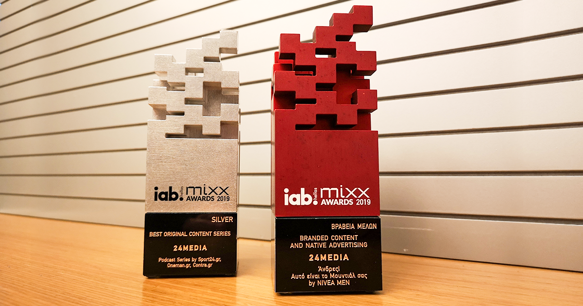 mixx-awards2019_photo1.png