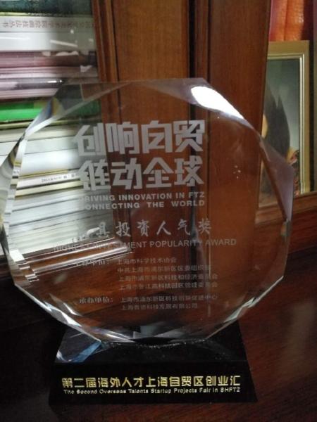 SHFTZ Award.jpeg