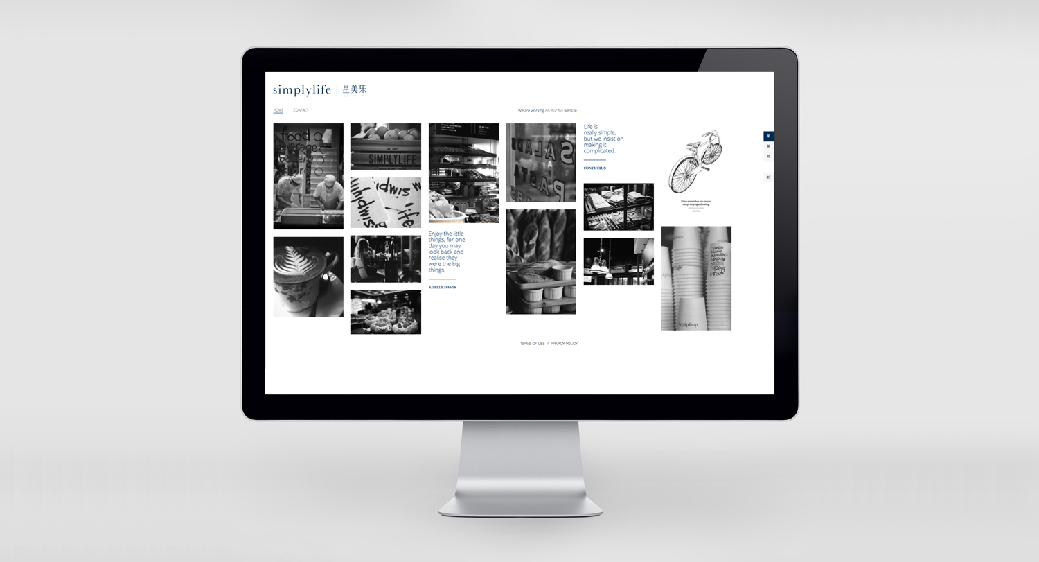 whitespace_Simplylife_Website