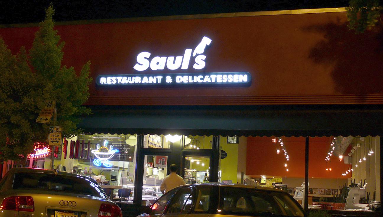 Saul's Deli, Berekely, CA.