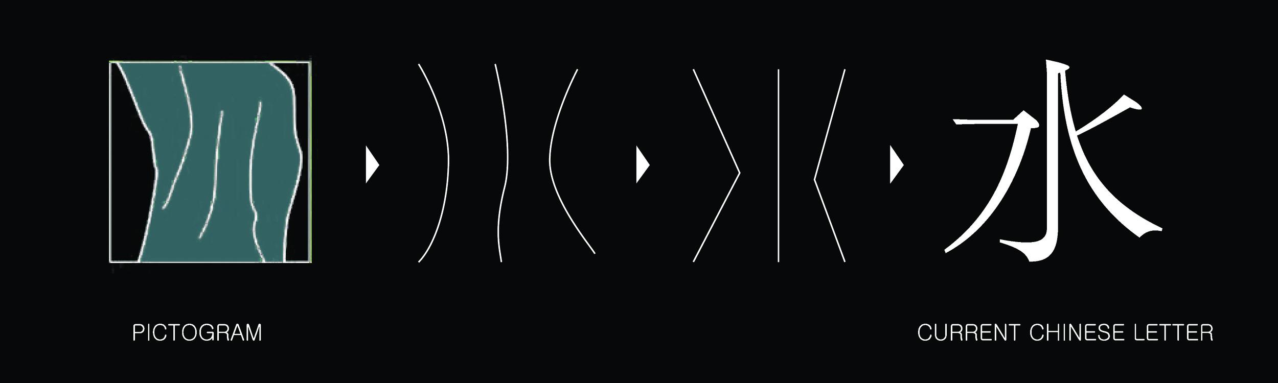 01.Binder1-1-edit.jpg