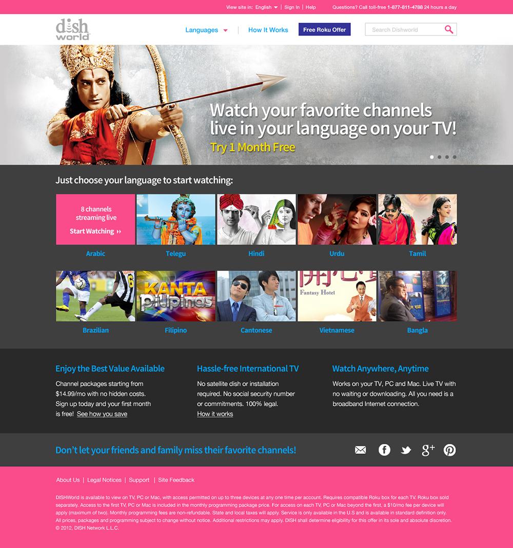 dishworld_homepage2.jpg