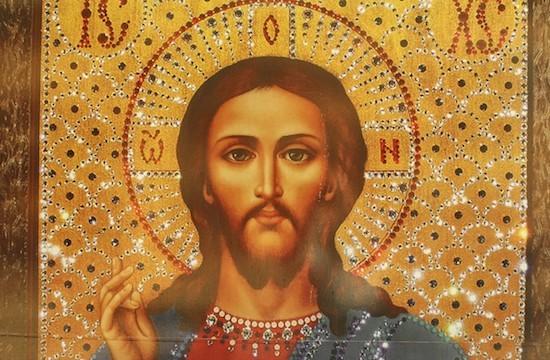 Christ's Image # 2.jpg