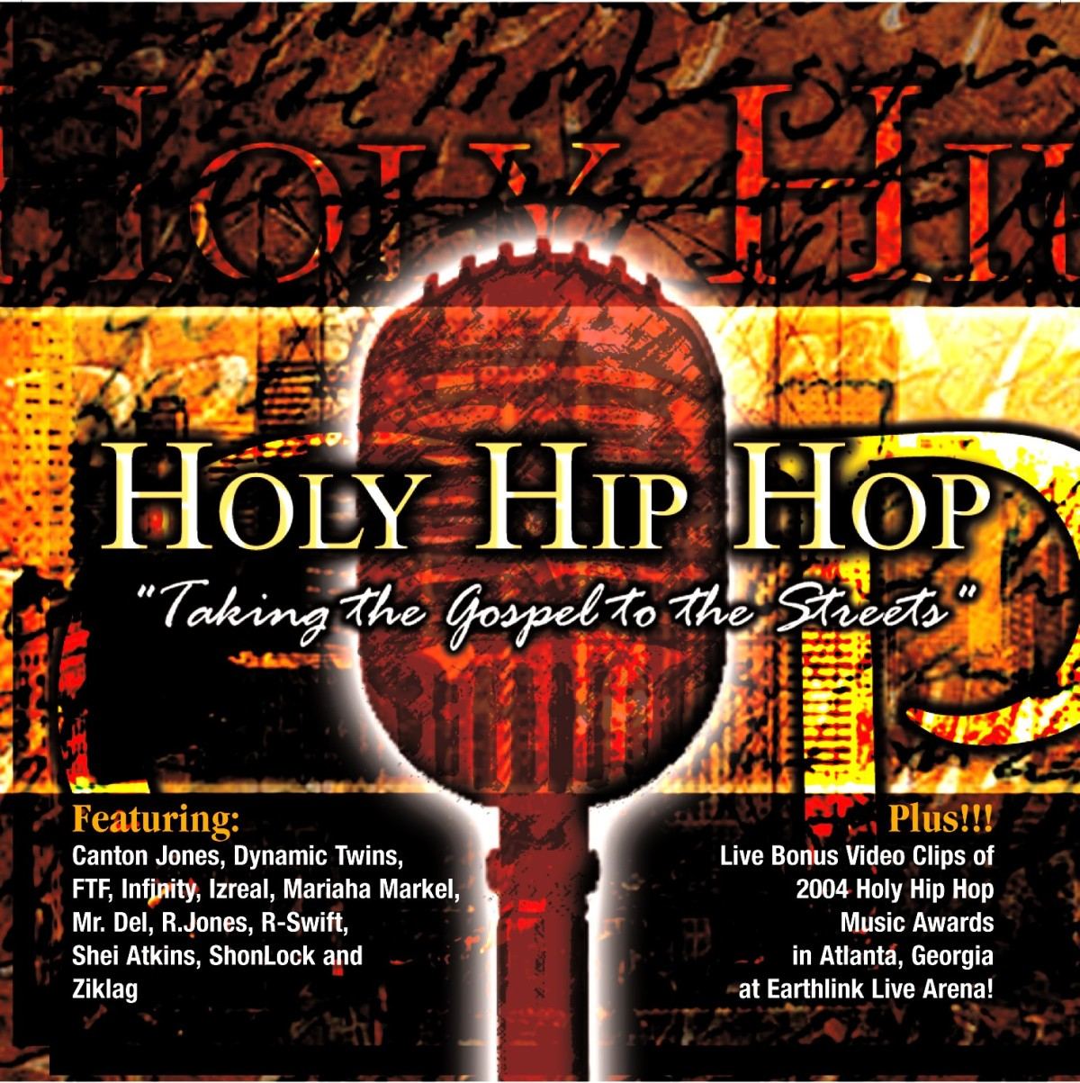 holy hip hop compilation.jpg