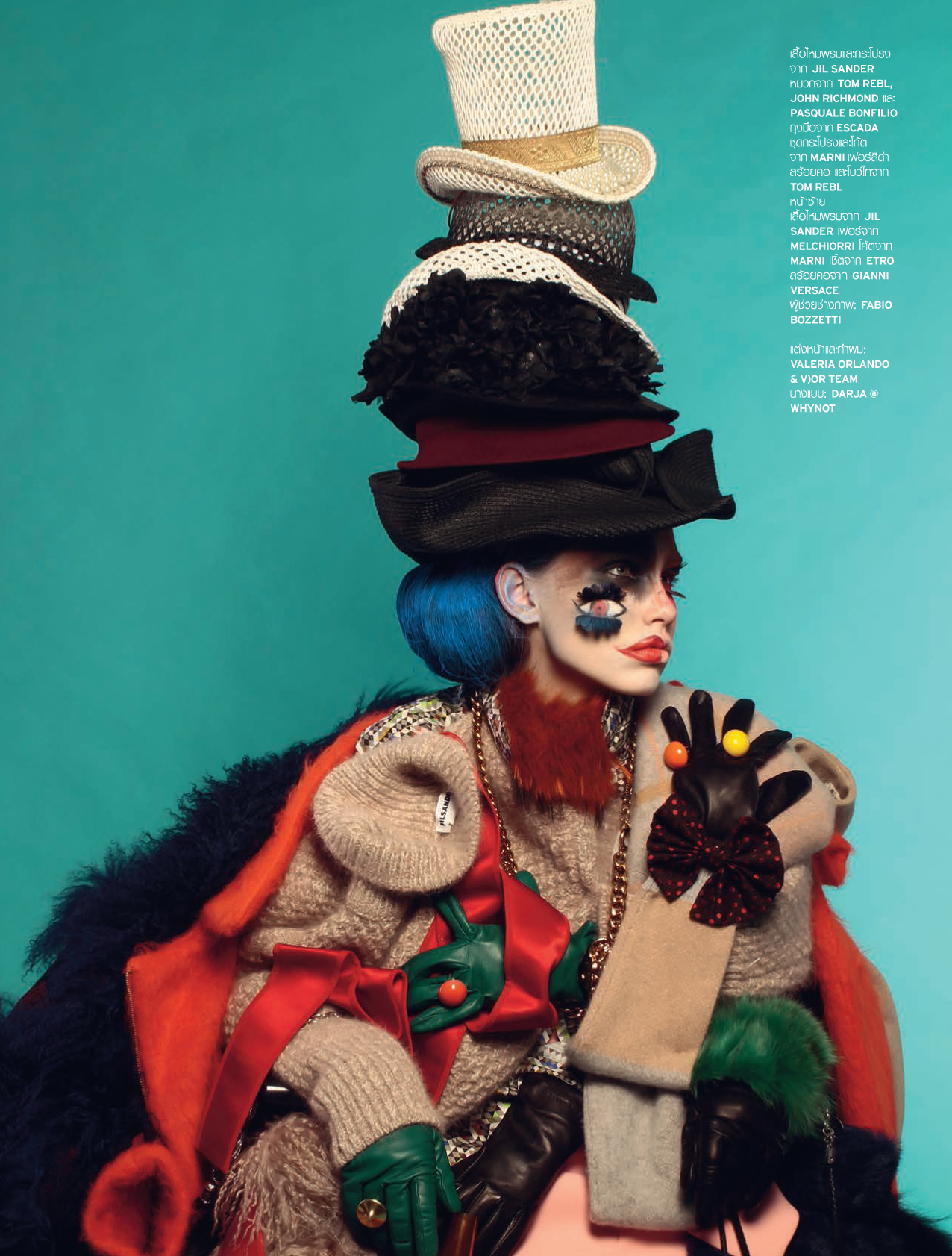L'Officiel Thailand - German Calling Editorial