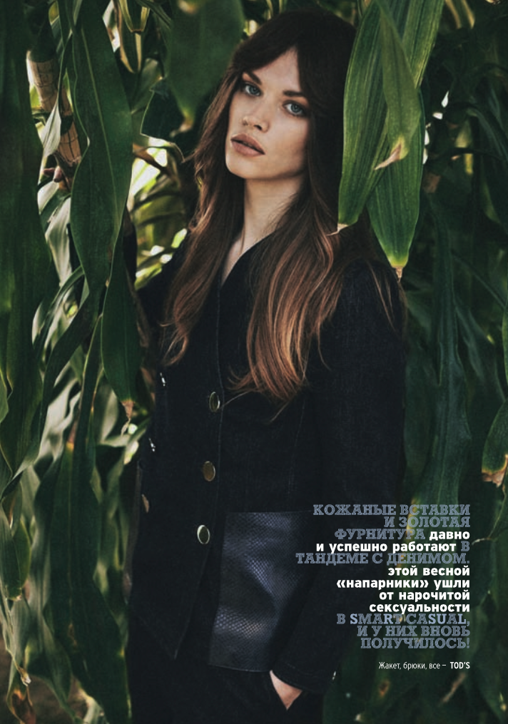Marie Claire UK May 2015 (2).png
