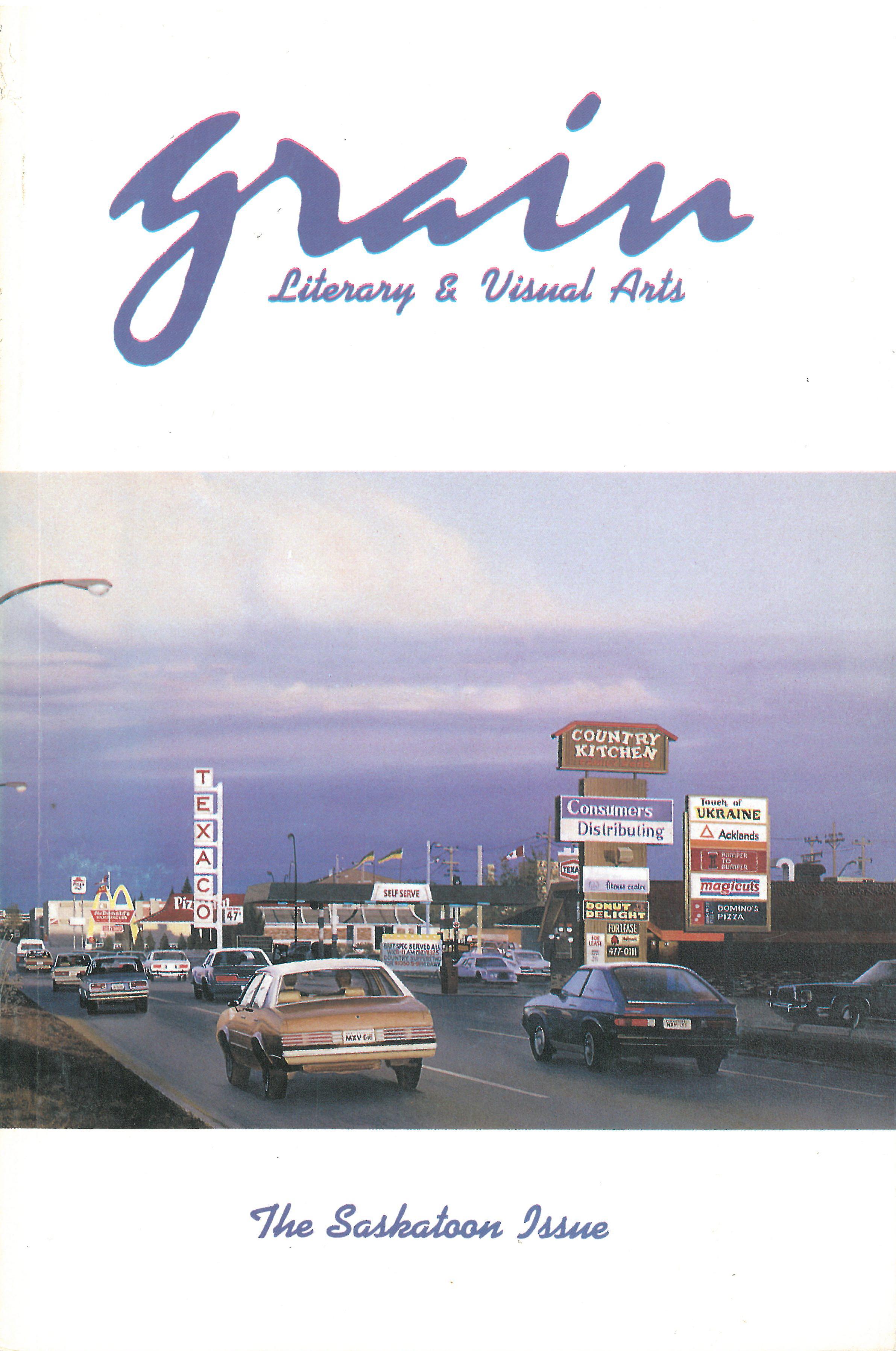 18.3 Fall 1990