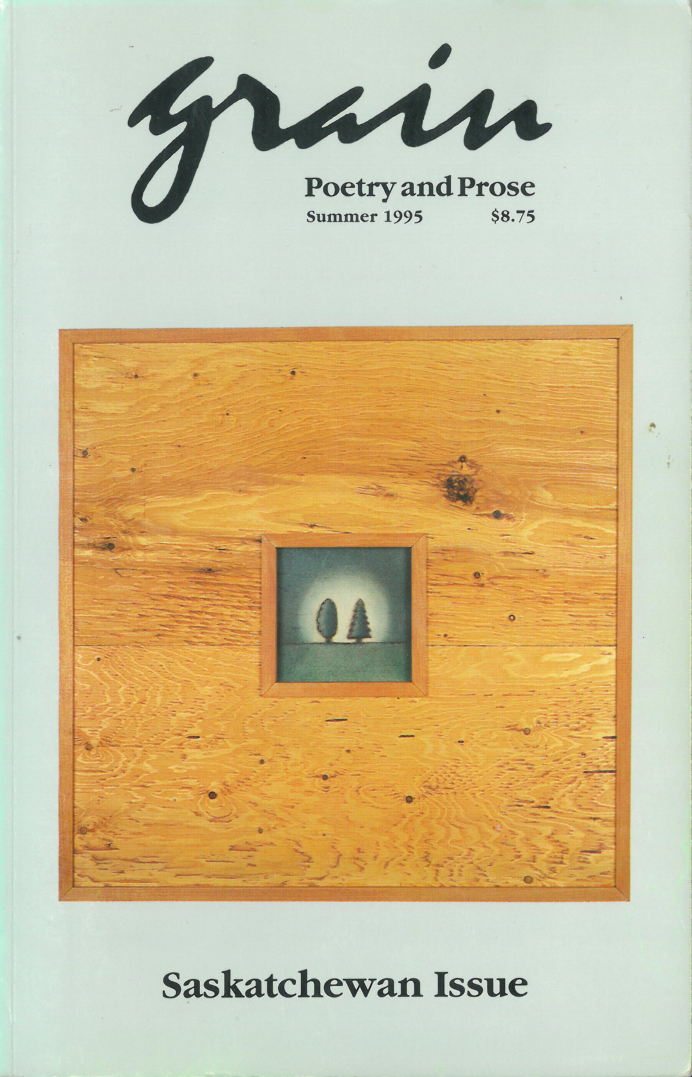 23.1 Summer 1995, Saskatchewan Issue
