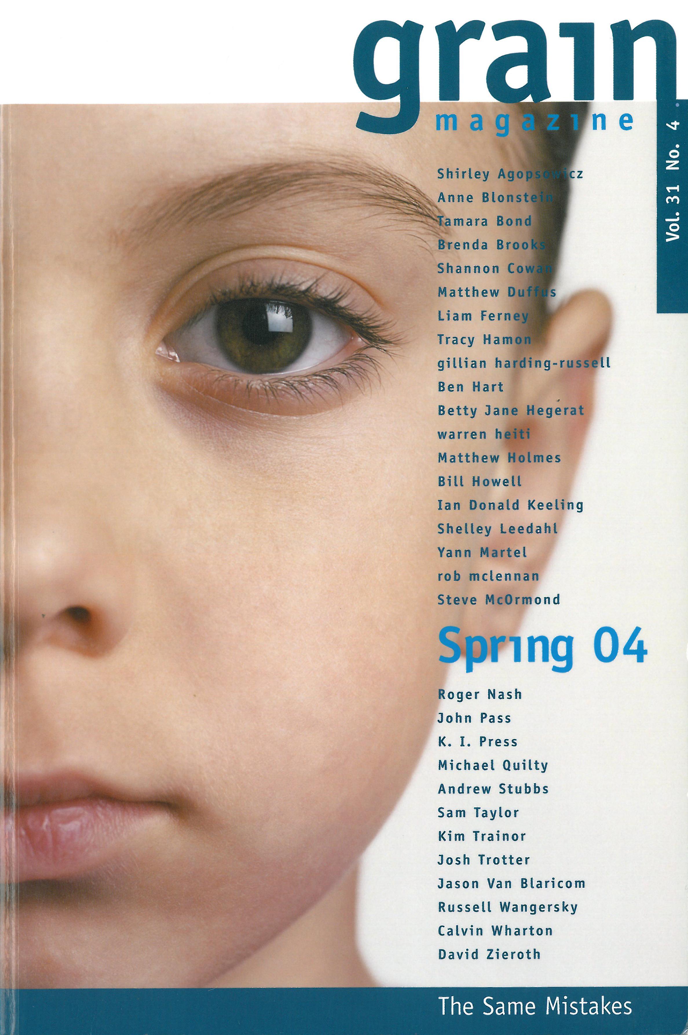31.4 Spring 2004, The Same Mistakes