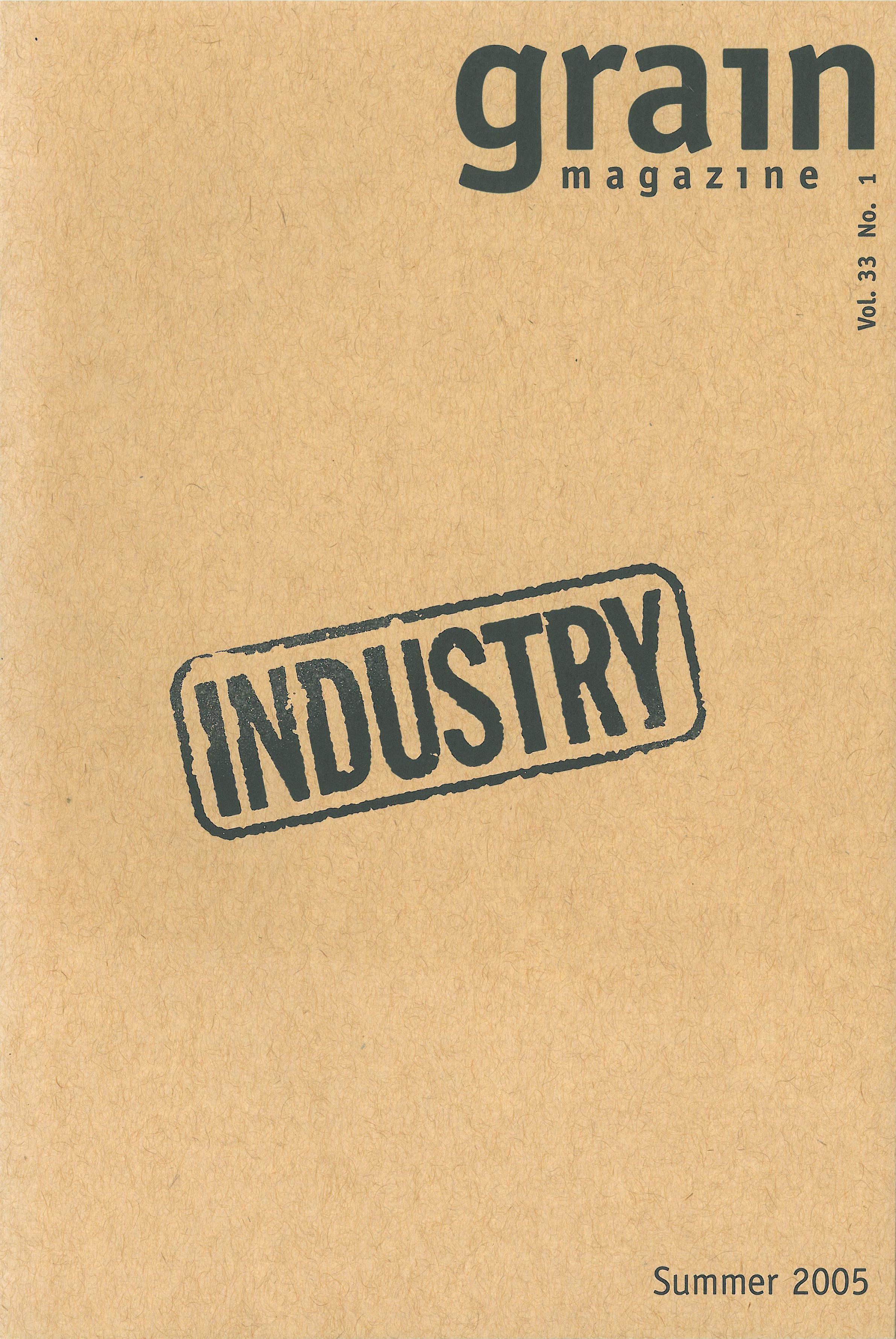 33.1 Summer 2005, Industry (sleeve)