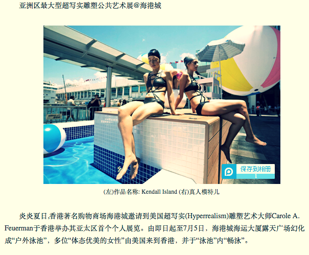 click to view the Chinese article