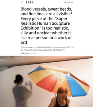 "The must-see art exhibition in Taipei in the summer of 2019 is the ""Super Realistic Human Sculpture Exhibition""!"