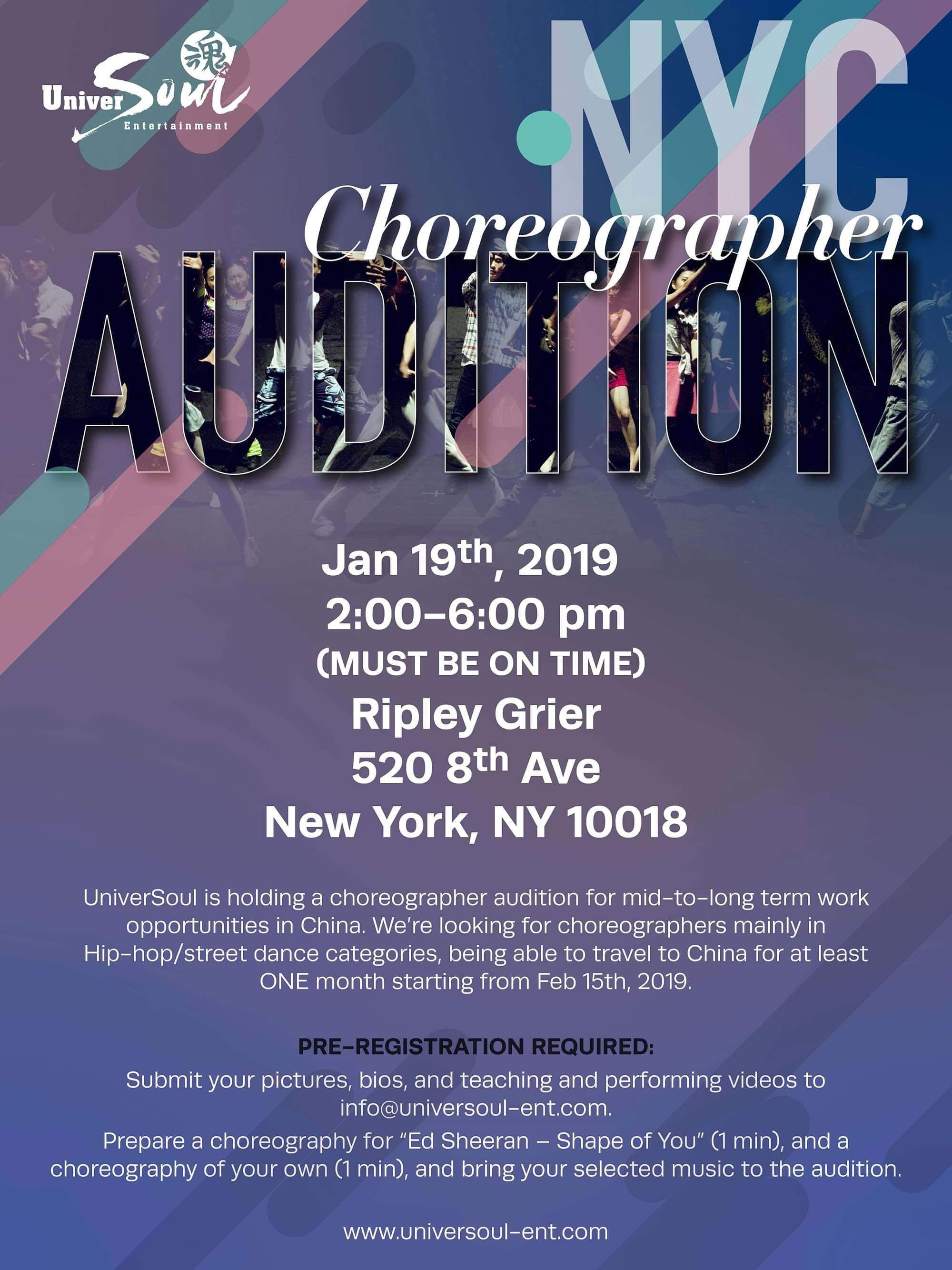 2019_winter_choreo_audition-03.jpg