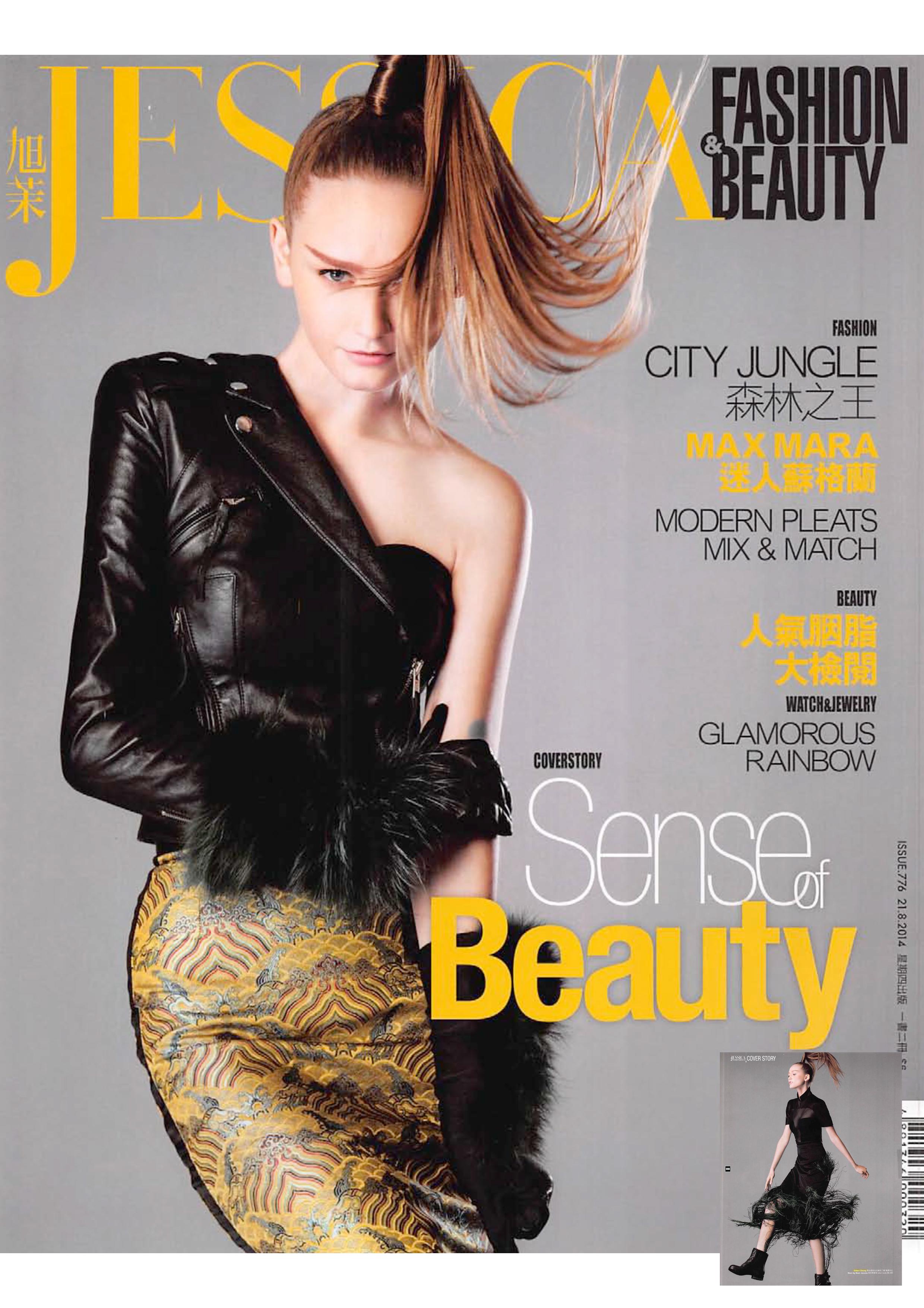 JessicaBAug2014.jpg