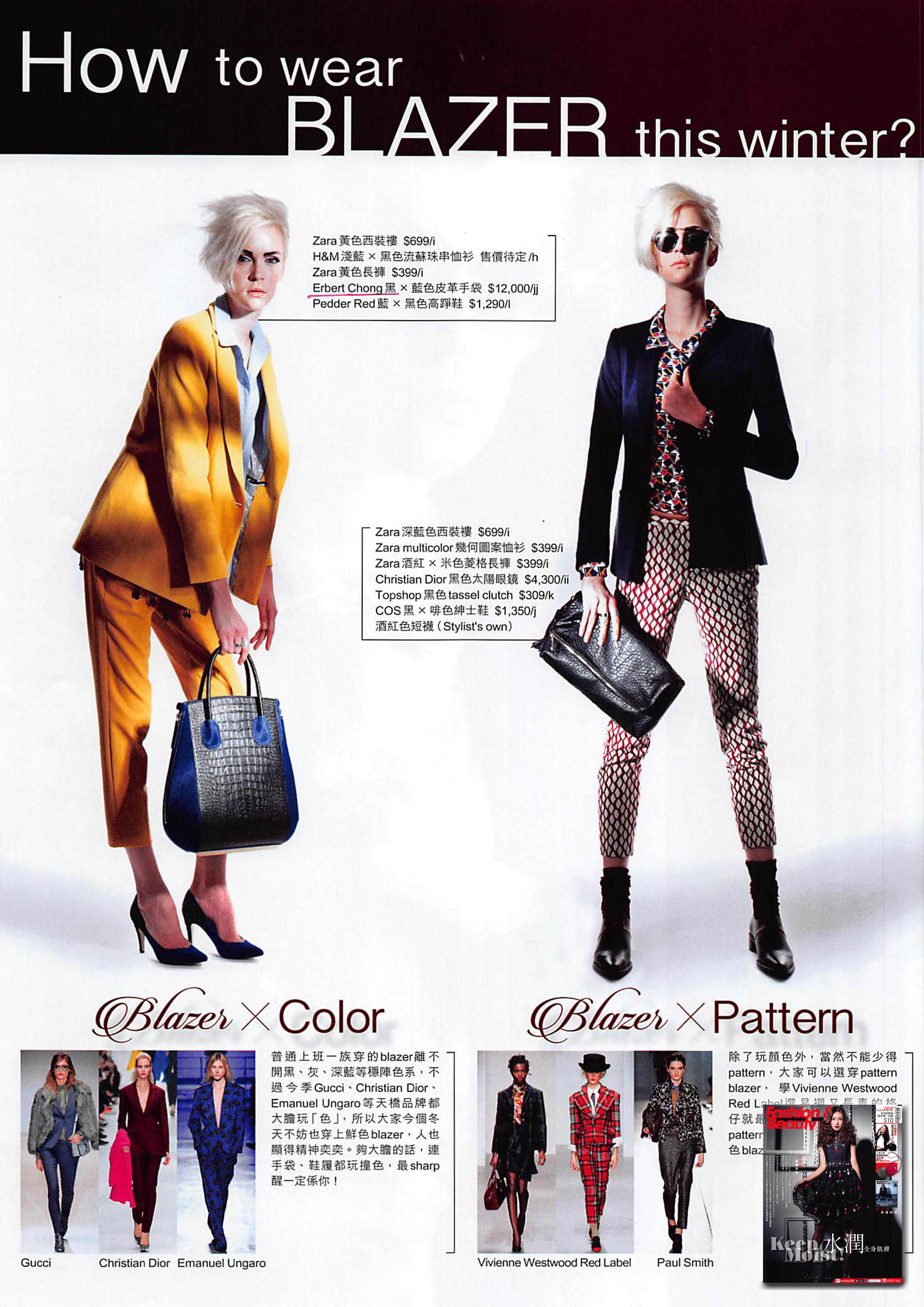 FashionAndBeauty2_Nov14.jpg