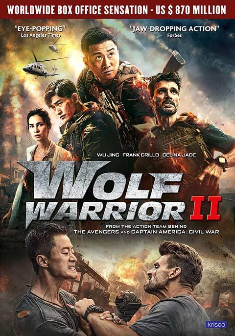 wolfwarrior.JPG
