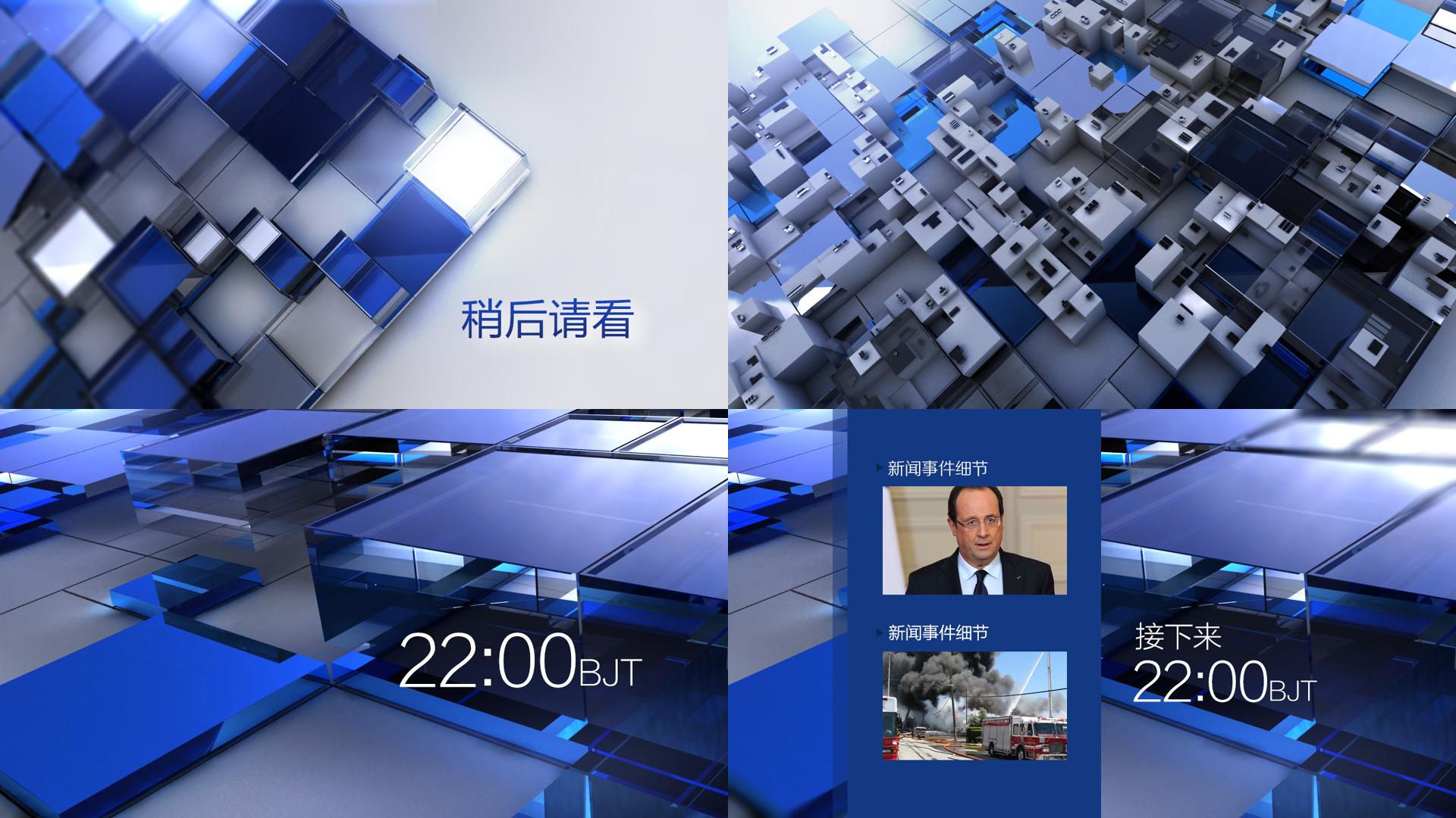CCTV_Broadcast_Design_02.jpg
