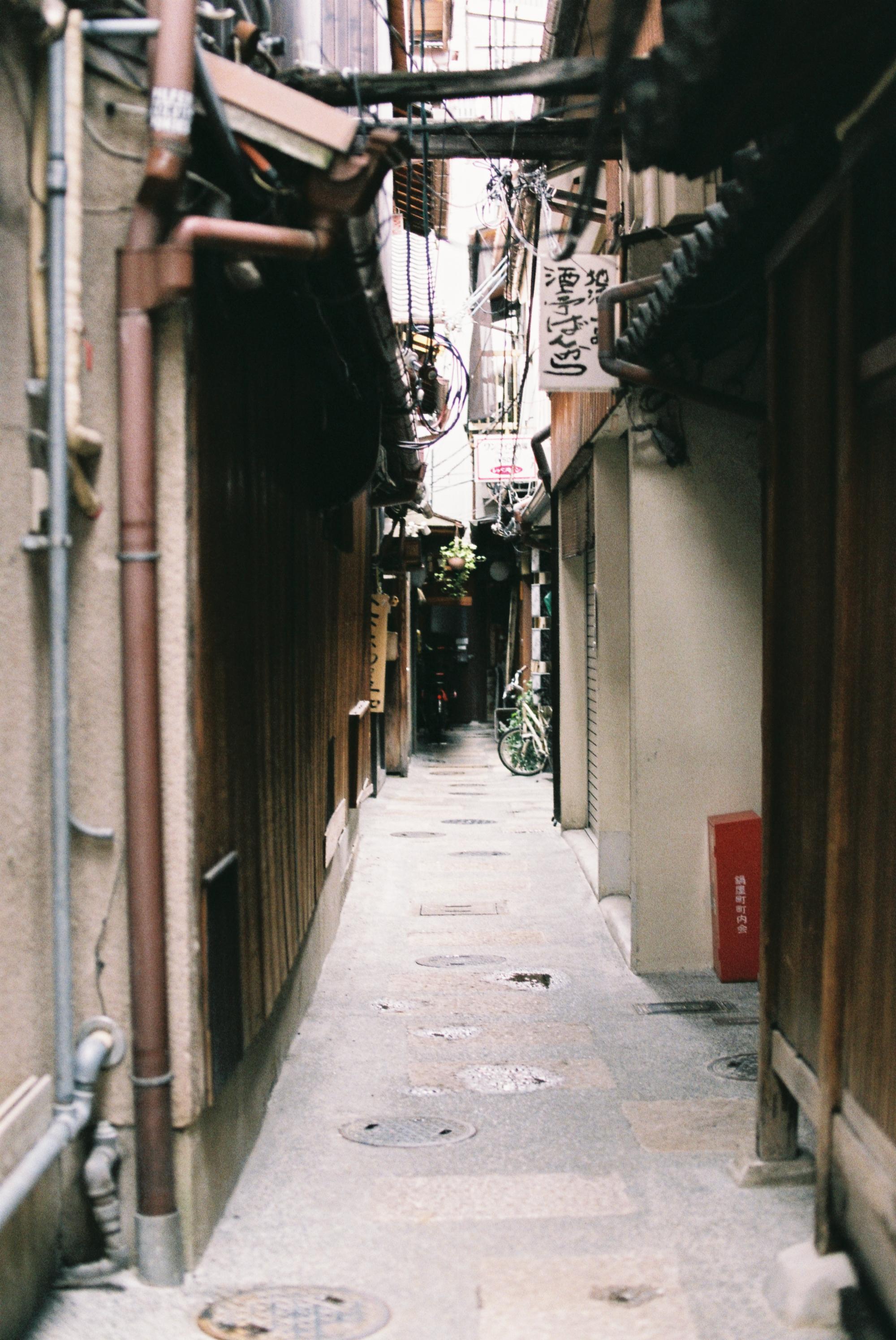 japan-20.jpg
