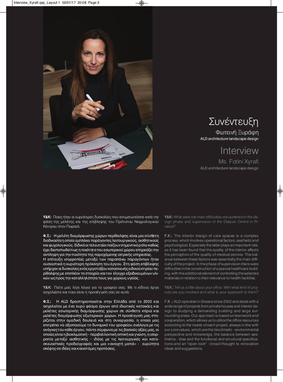 kostis sohoritis corporate portrait photography Fotini Xyrafi 04.jpg