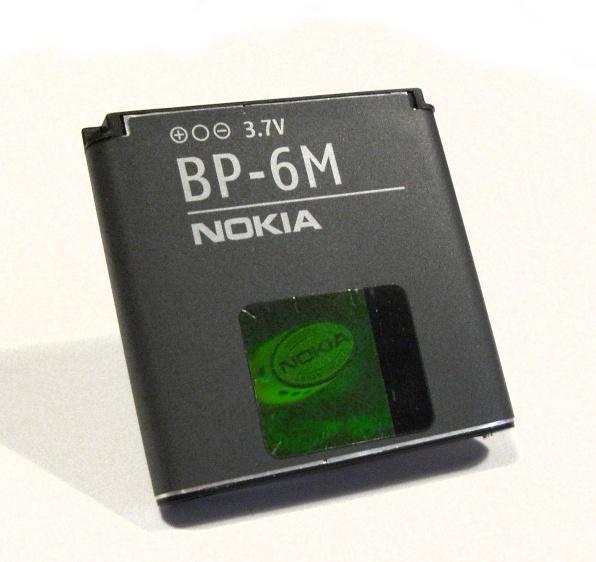 Nokia_Battery_Hologram-2.jpg