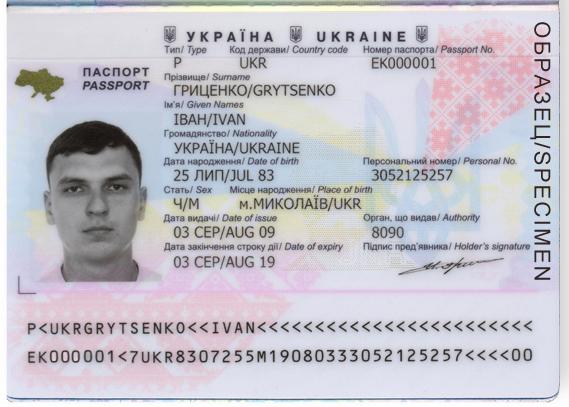 Ukrainian_passport_for_travel_abroad.jpg