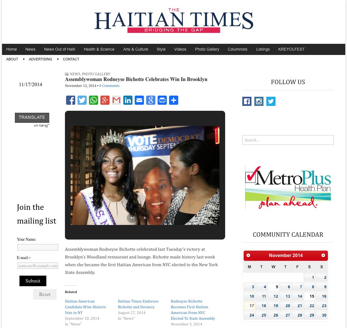 Haitian Times