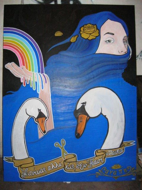 Zandor - Ladi and the broken rainbow.jpg
