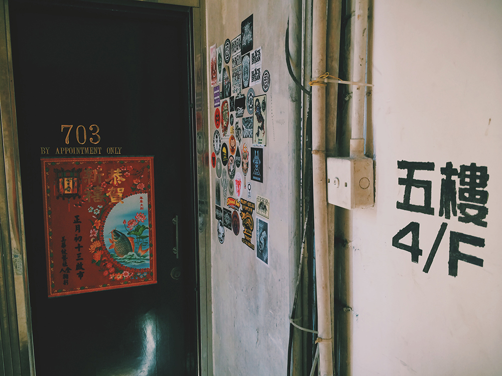 Entry to Mei Wah.