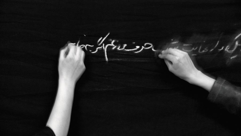 Erasure, 2009