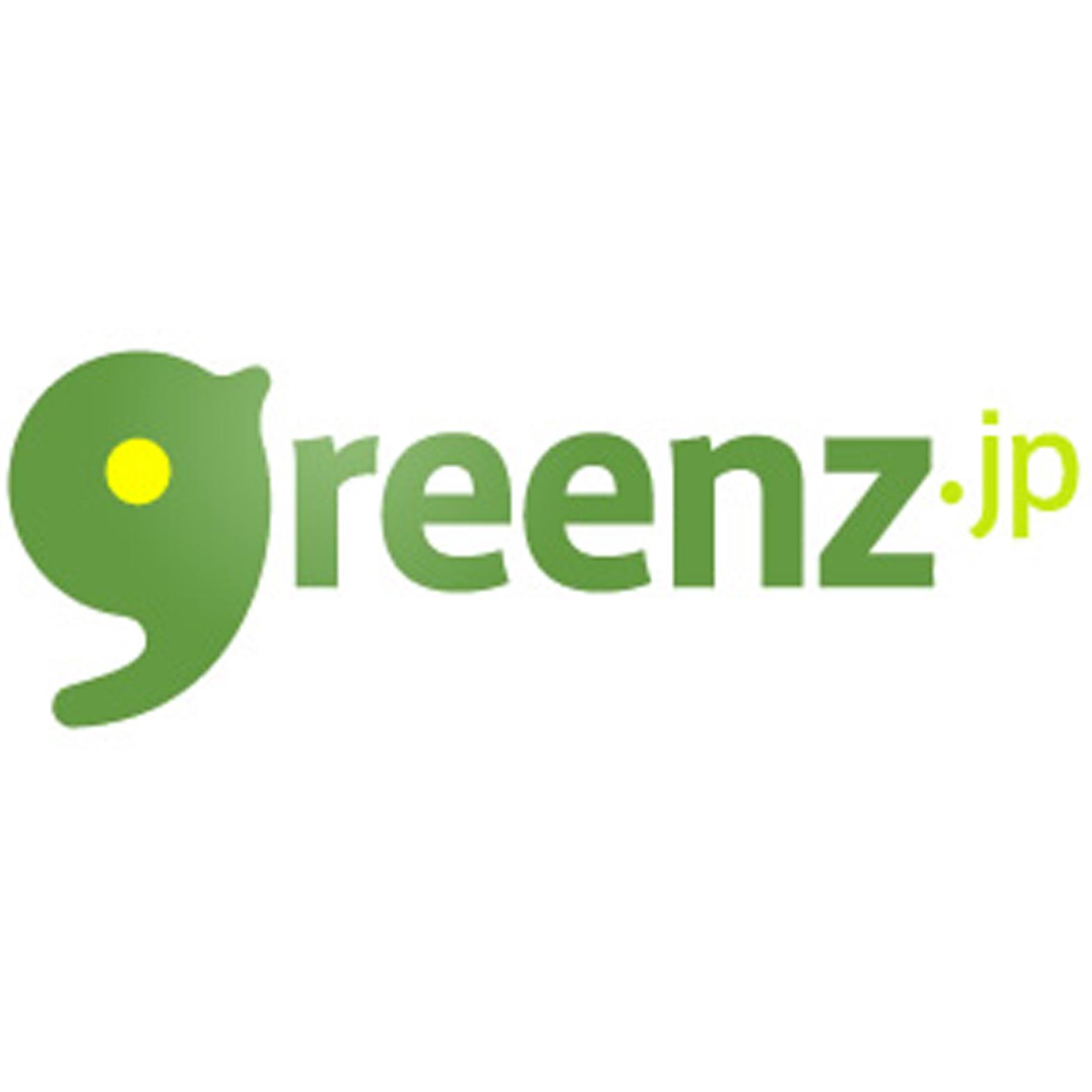 greenz press.jpg