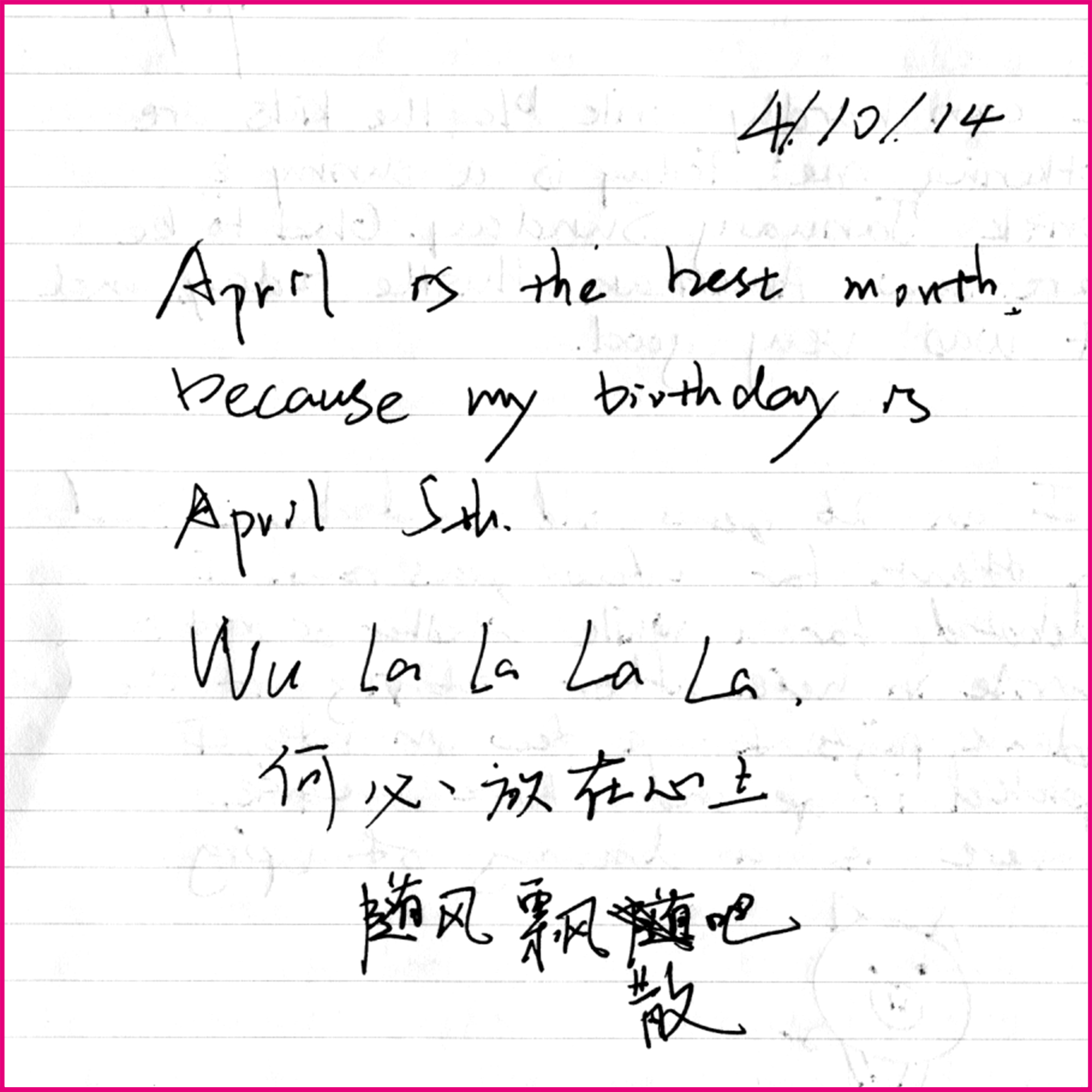 April is the best month because my birthday is April 5th. Wu la la la la.