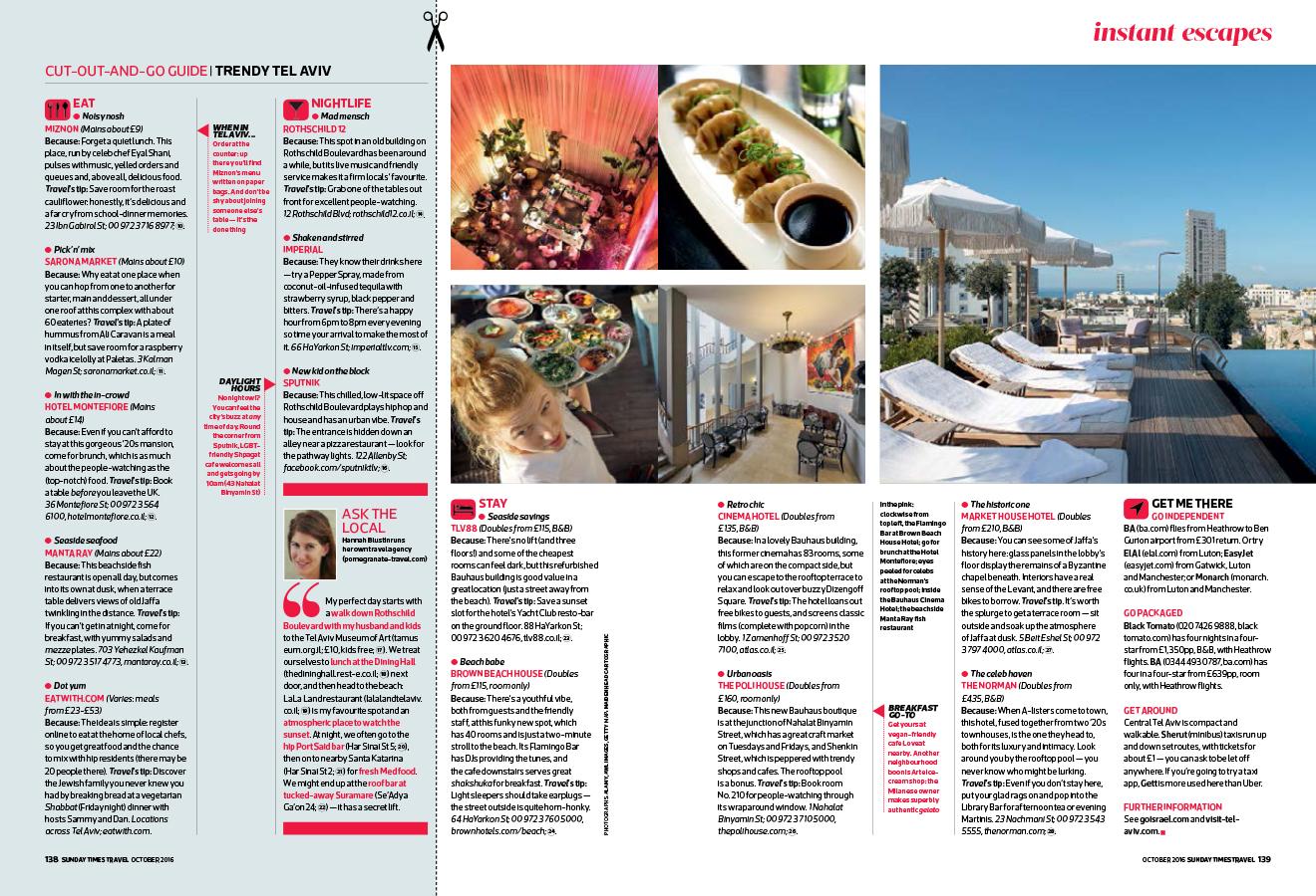 Sunday-Times-Travel-Magazine-Tel-Aviv-2.jpg