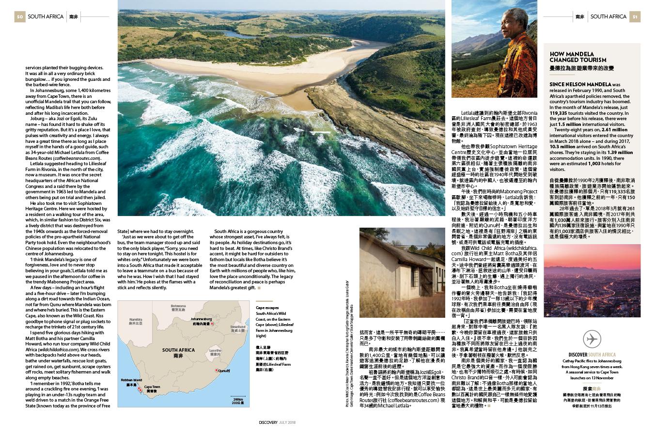 Cathay-Pacific-July-2018-Mandela-3.png