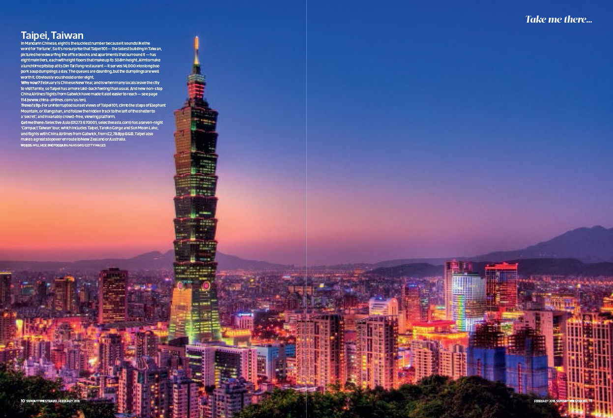 Sunday-Times-Travel-Magazine-Taipei-TOP-PHOTO-ONLY-Feb-2018-1.png