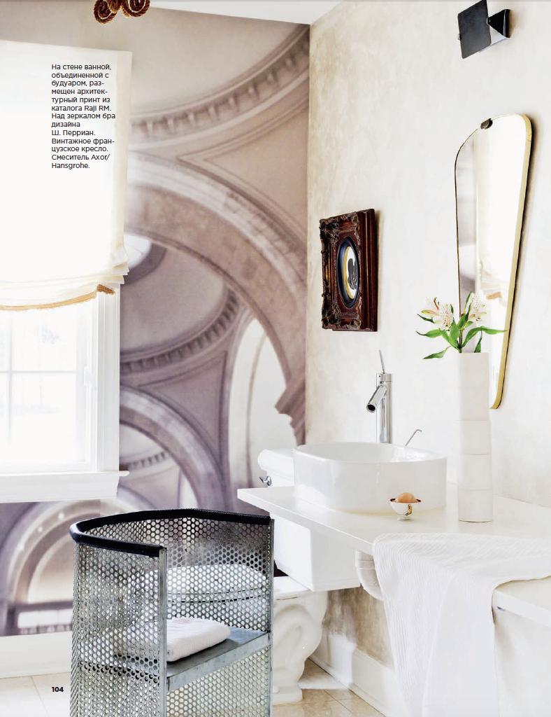 Interior + Design Magazine Russia Raji RM Interior Design Washington DC New York
